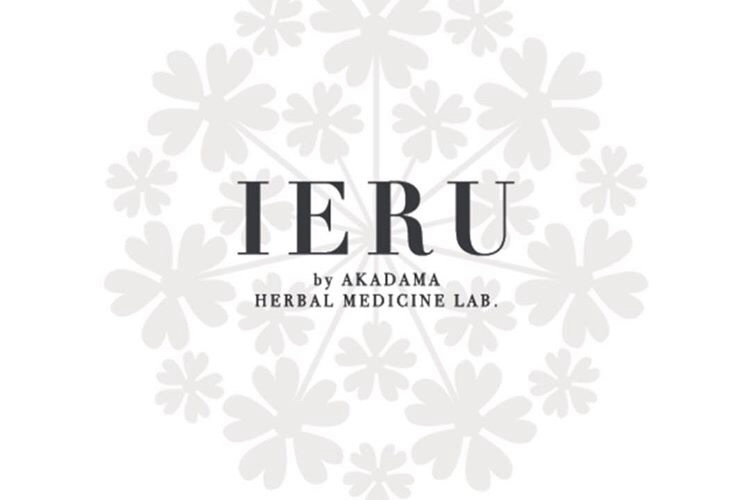 IERU by AKADAMA HERBAL MEDICINE LAB. ロゴ