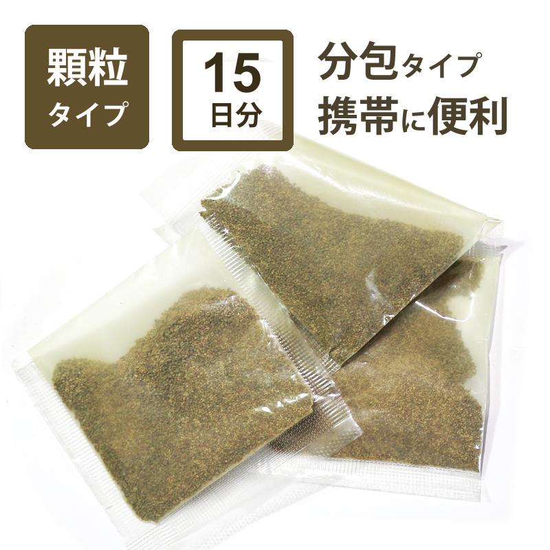 オーダーメイド漢方薬[エキス剤(顆粒)]15日分