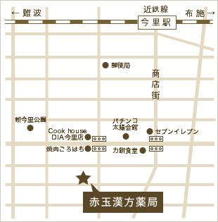 赤玉薬局へのアクセス地図