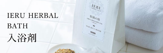 IERU HERBAL BATH