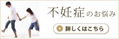 漢方薬辞典